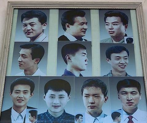 cortes-de-pelo-hombres-corea