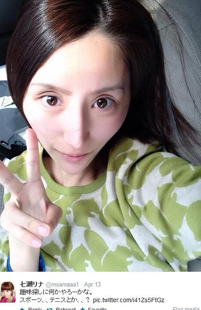 Rina Nanase2