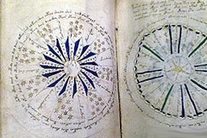 libro extraño - imán