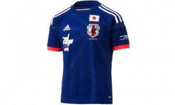 Los diseños más excéntricos y controvertidos de camisetas de fútbol ... d6a99694e2128
