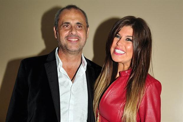 Rial y Antoniale