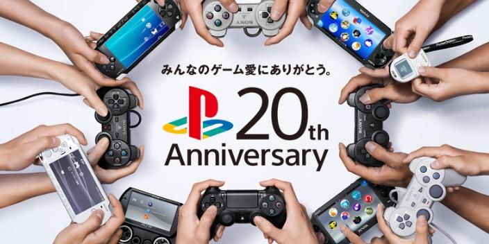 playStation 20 años