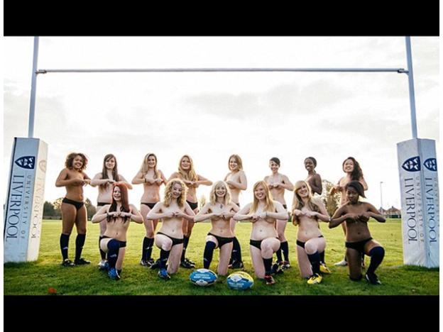 01-05-rugby10.jpg_274898881