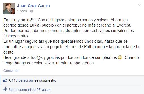 Juan-Cruz-Ganza1