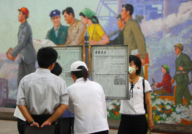 Corea del Norte 12