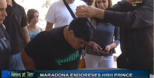 Maradona-bautismo