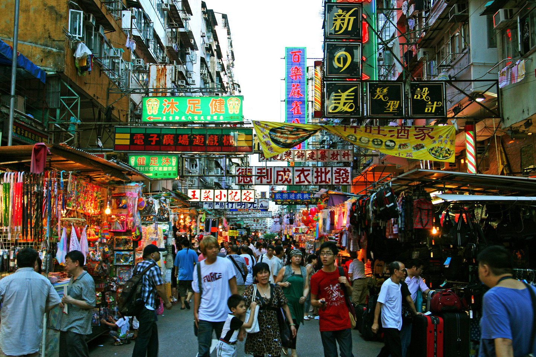 mercado peces hong Kong (8)