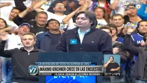 Imagen-noticiero-Vision-Television-Publica
