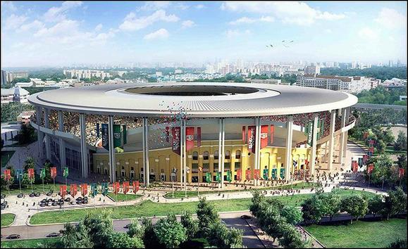 El Estadio Central de Ekaterimburgo