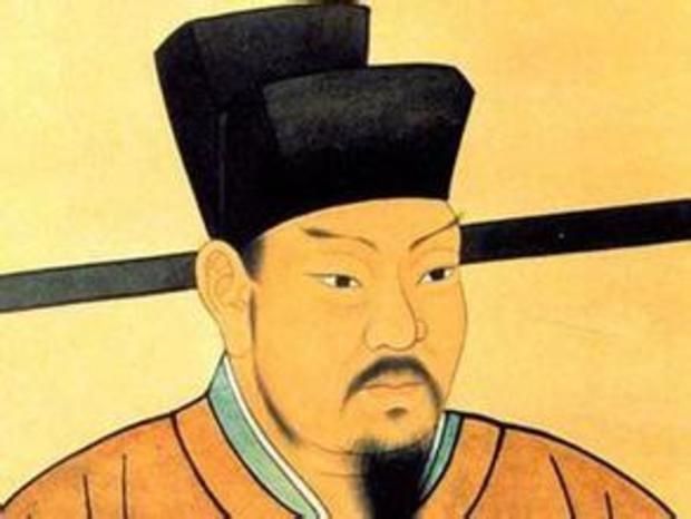 El emperador Song Shenzong