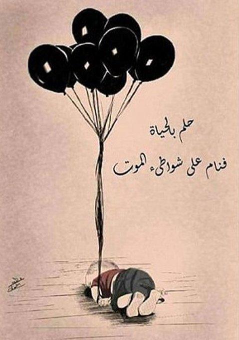 Aylan Kurdi niño sirio 12