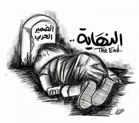Aylan Kurdi niño sirio 8