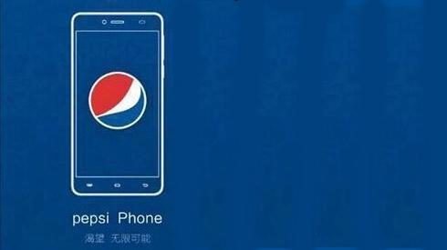 Pepsi-Phone-4