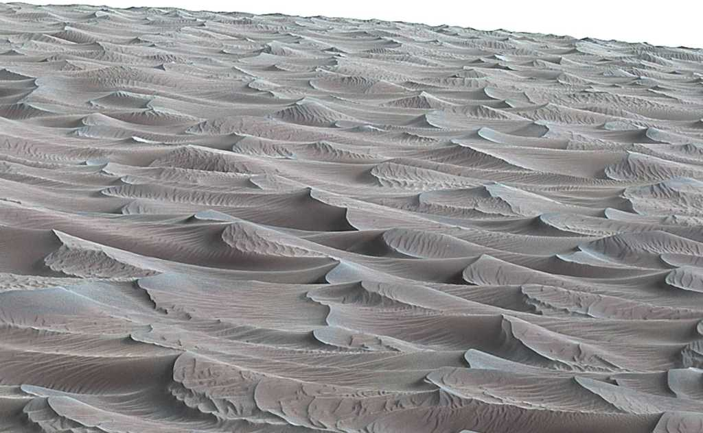 NASA Mars Rover Curiosity reaches sand dunes - 11 Dec 2015