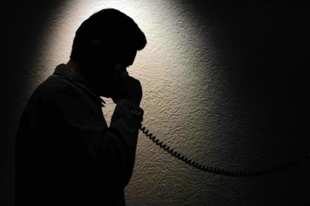 llamada-anonima