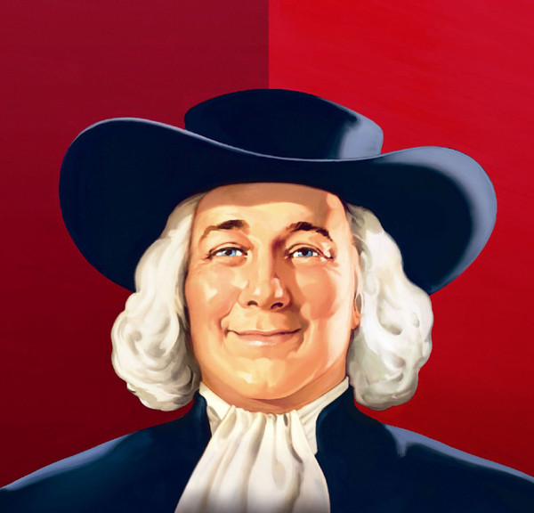 THE QUAKER OATS COMPANY LOGO