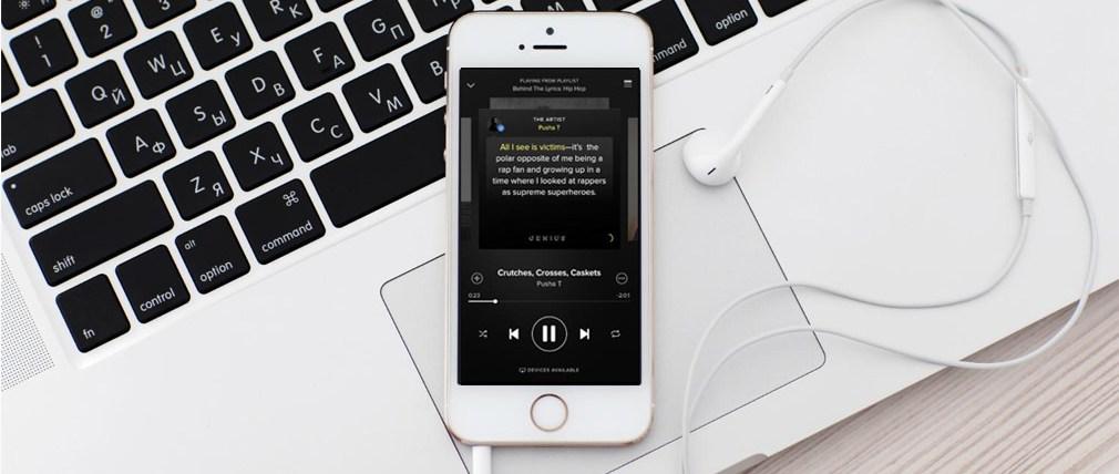 Spotify y Genius