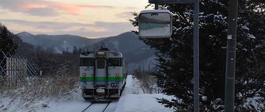 trenes-japon