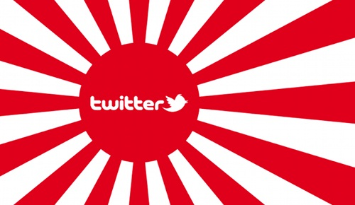twitter-japon-@PatyGallardo-PR-Twitter-expert-Speaker-internacional