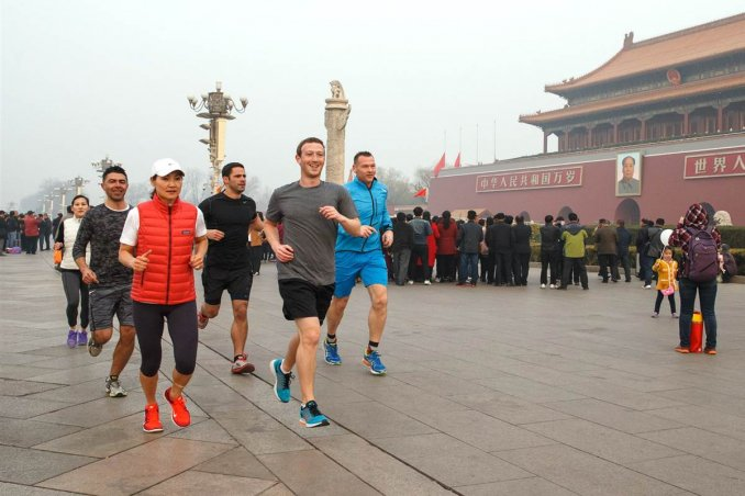 zuckerberg en china