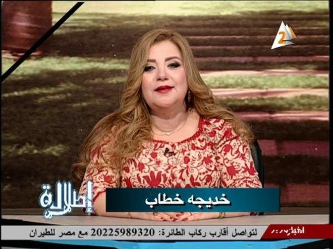 Jadija Jatab, una de las presentadoras afectadas por la medida