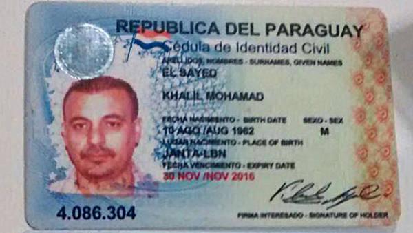El documento falso de Khalil Mohamad El Sayed, el libanés detenido acusado de terrorismo.