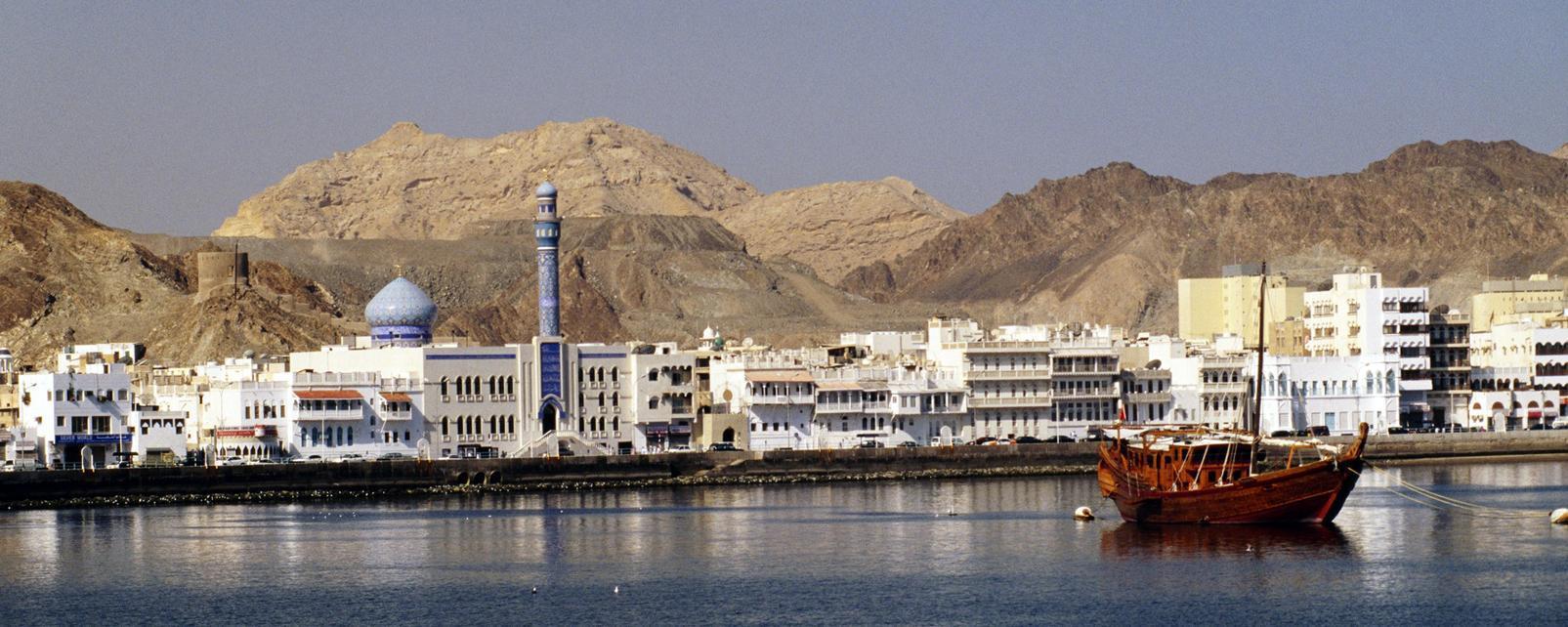 9 - Mascate, Omán
