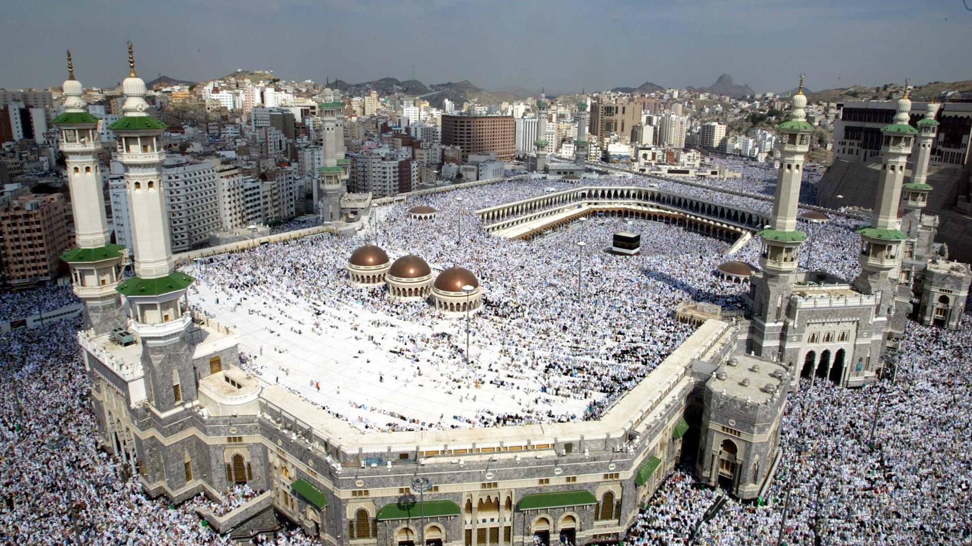 Islamismo: La Meca, Arabia Saudita