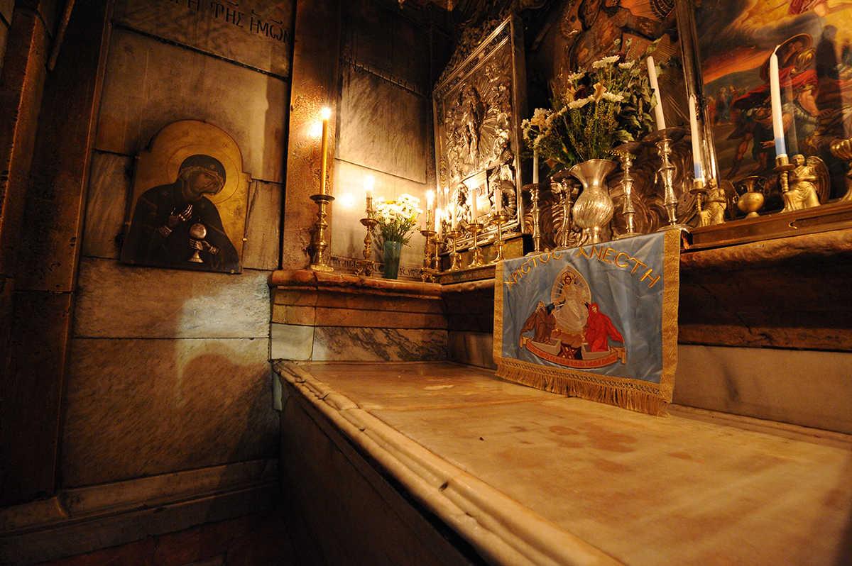 Cristianismo: Santo Sepulcro, Jerusalen, Israel