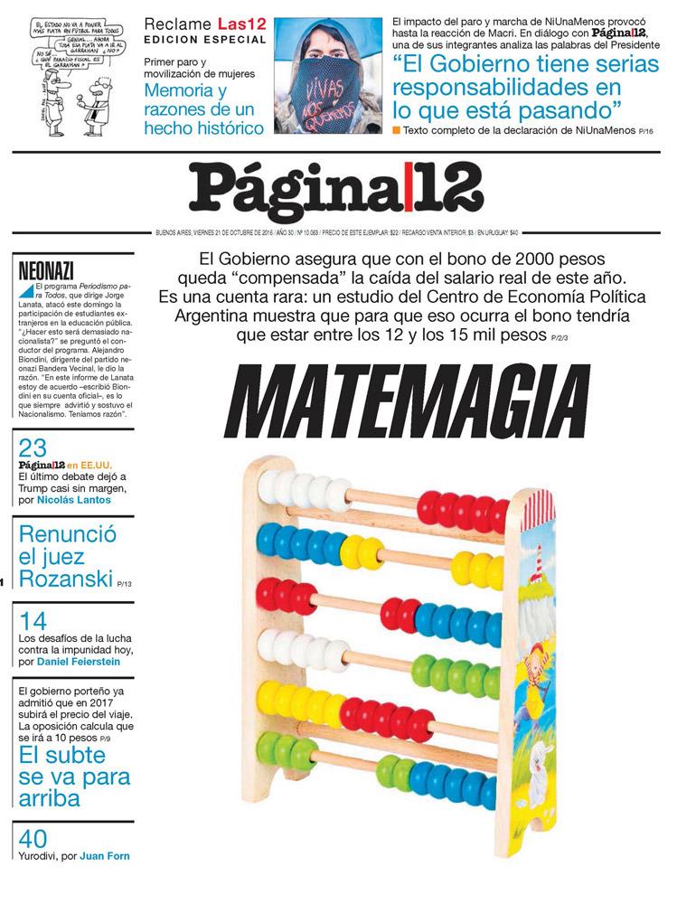 pagina-12-2016-10-21.jpg