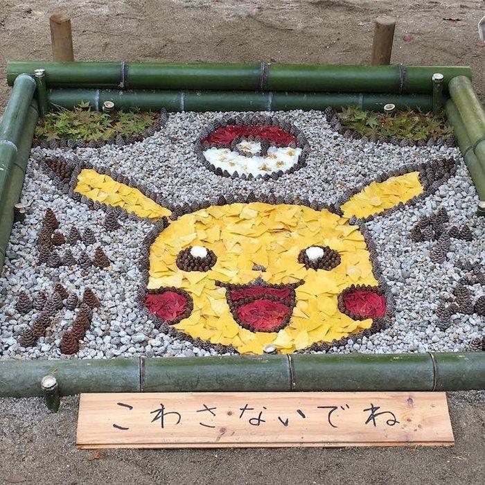 fallen-leaf-art-japan-9-585117d3ed9d9__700
