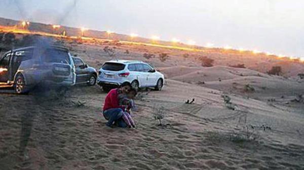 figura desierto