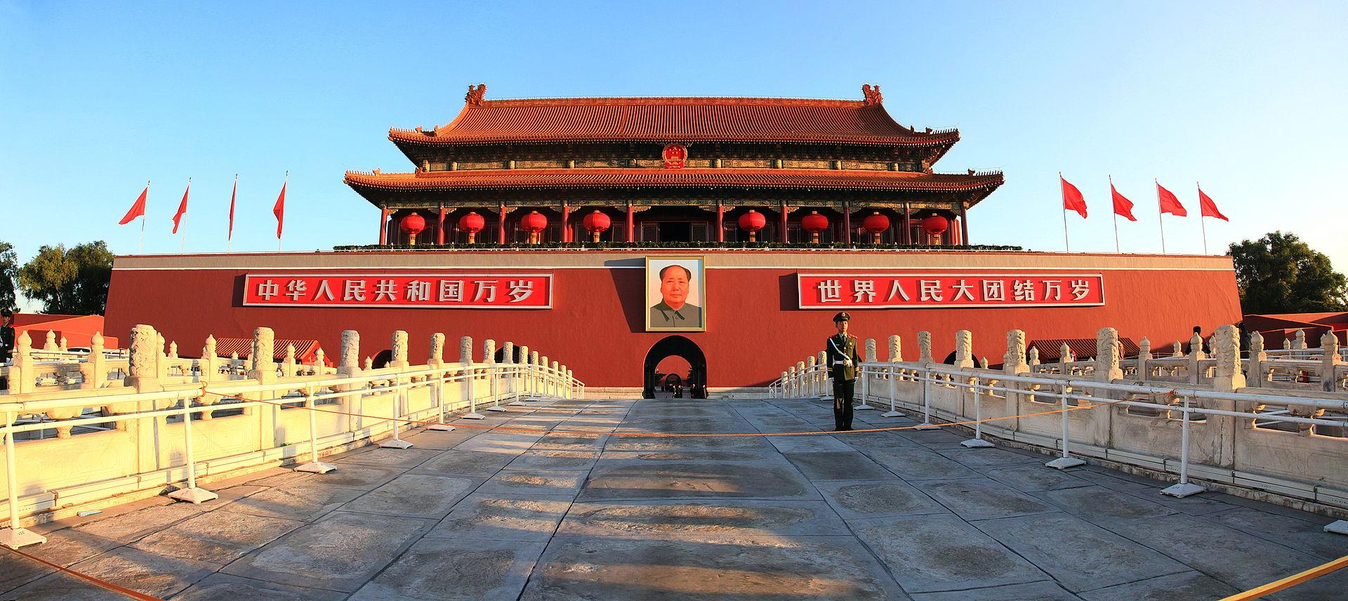 Conocido también como la Ciudad Prohibida, este palacio es el grupo de edificaciones antiguas de mayor dimensión y mejor conservadas del mundo. Situado en el casco urbano de Beijing, su construcción empezó en 1406 y fue el palacio imperial en las dinastías Ming y Qing, desde donde 24 emperadores ejercieron sus mandatos.
