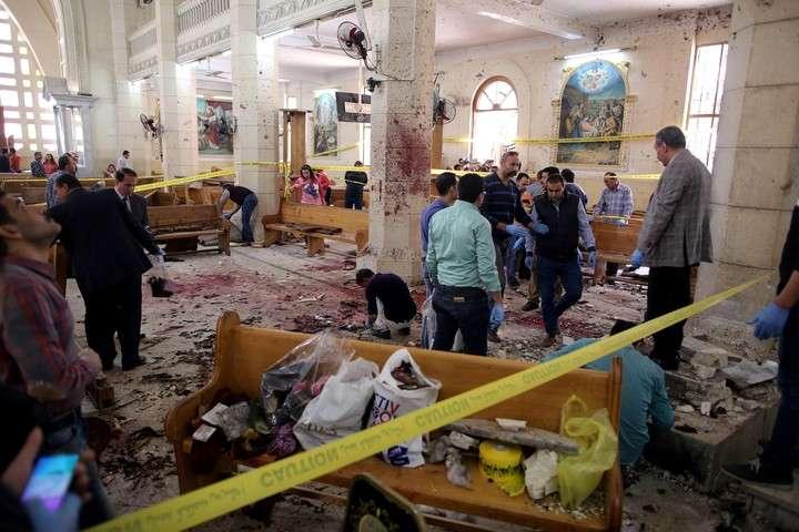 El atentado ocurrió antes del inicio de las celebraciones del Domingo de Ramos.