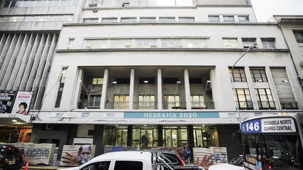 Sede de Sarmiento