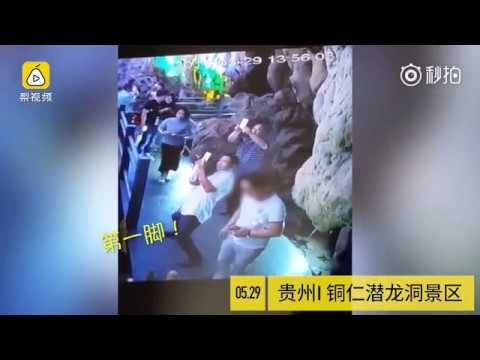 Chinese tourist kicks down 10 million-year-old stalagmite
