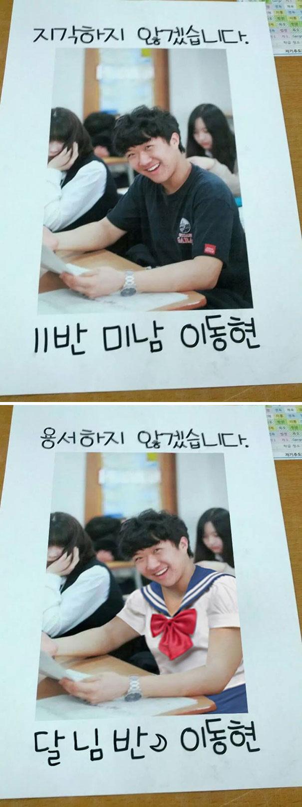 korean-photoshop-trolls-592e7441c9a9c__605