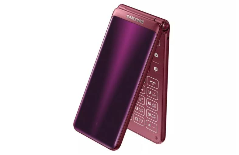 Samsung Galaxy Folder Flip 2-1