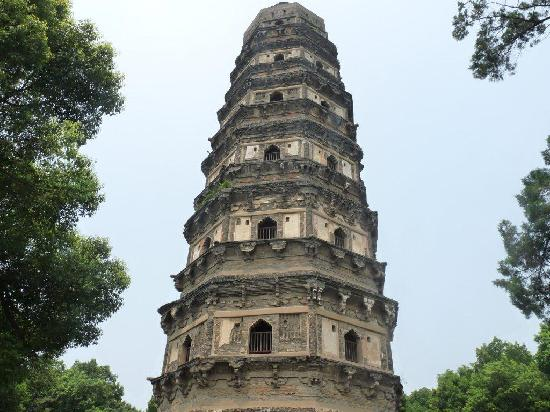 yun-yuan-pagoda-top-of