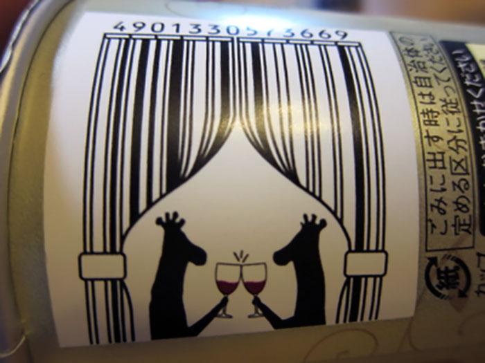 Clever-Barcode-Designs-107-599e842c63fdf__700