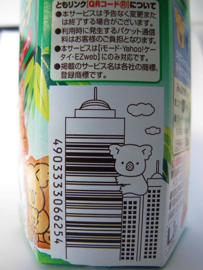 Different-barcode-design-599c124e8eaf2__700