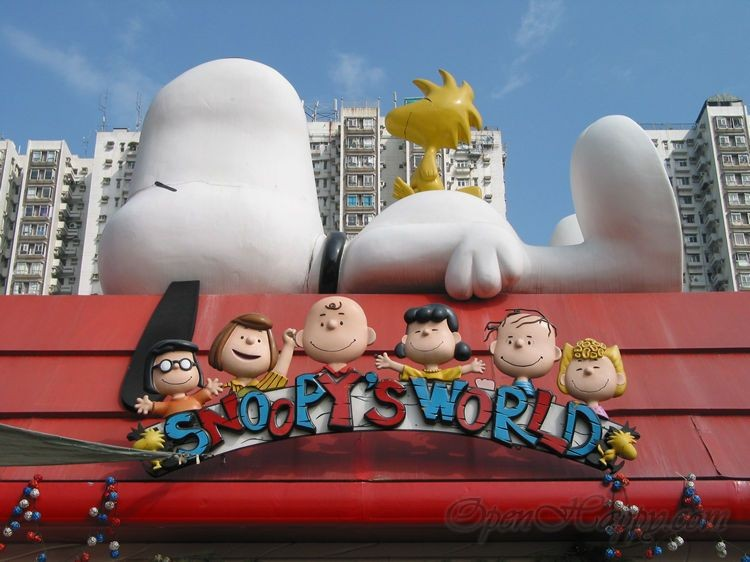 snoopyworld03.jpg.imgw.1280.1280