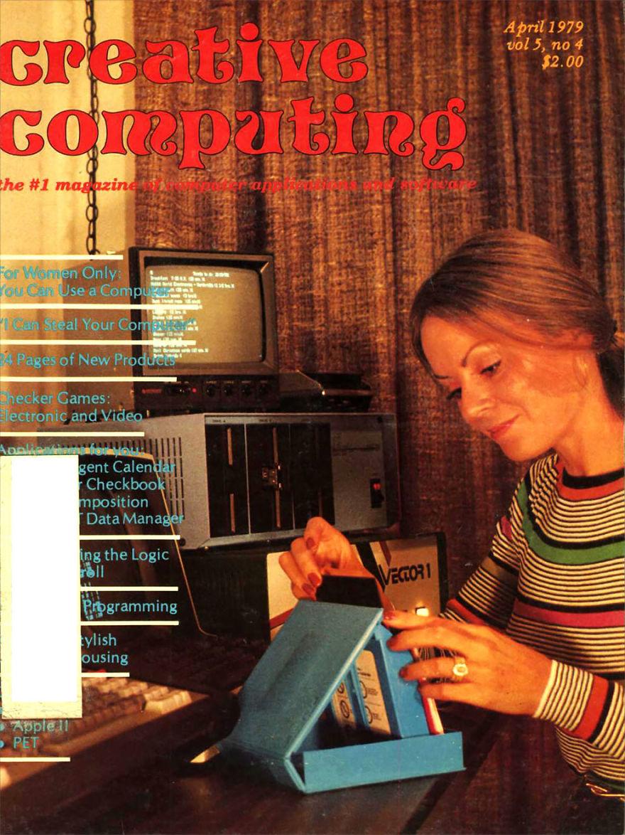 oblozhki-kompyuternyx-zhurnalov-80-90-x-godov-1-59b16d28c4948__880