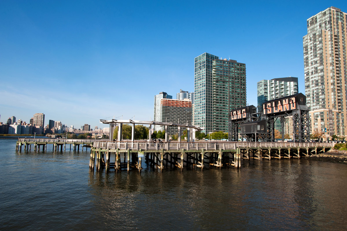Gantry State Park, Long Island City, Queens