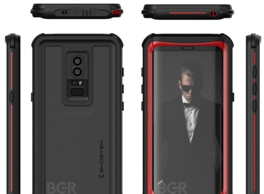 El sitio de tecnología BGR filtró la funda del futuro Samsung Galaxy S9.