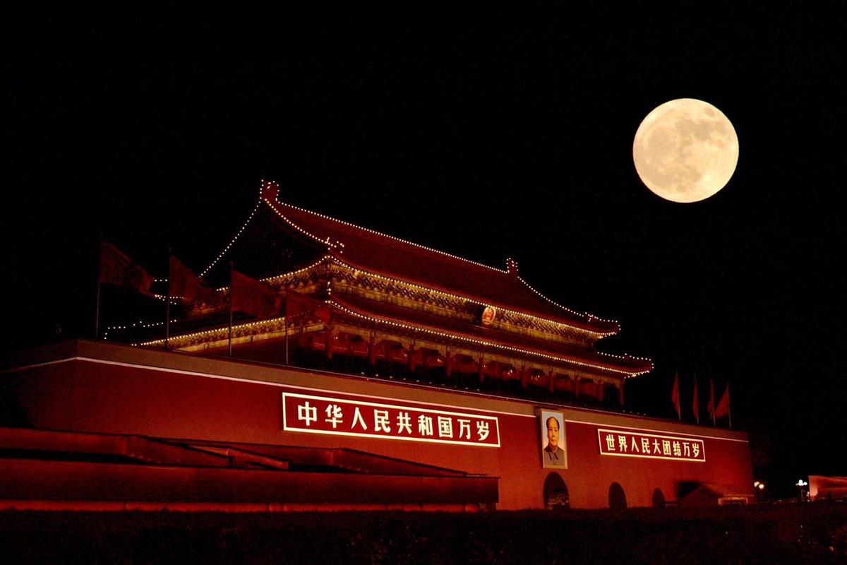 luna-llena-sobre-beijing-china_9cde9f9d_1200x800