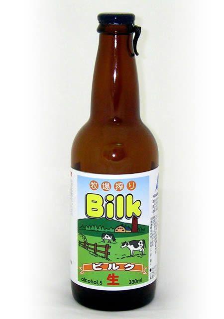 cerveza-bilk-cosmo-1516890954